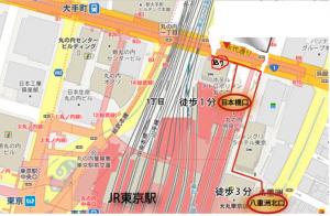 東京駅から東西線