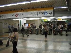 東京駅丸ノ内