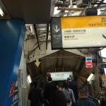 浜松町駅から東京ドームへのアクセス。おすすめの行き方を紹介します。