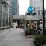 東京駅から銀座三越へのアクセス。おすすめの行き方は?