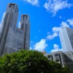 東京駅及び新宿から東京都庁までのアクセス。おすすめの行き方はこれです!!
