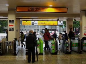 上野駅_公園口_公園改札