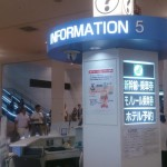 新橋駅から羽田空港へのアクセス。おすすめの行き方を紹介します。