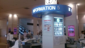 Haneda Airport Guide
