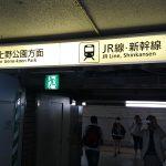 【上野駅乗り換え案内】銀座線・日比谷線・京成線からJR乗り換え方法