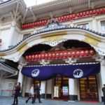 東京駅から歌舞伎座までのアクセス。おすすめの行き方はこの3つです!!