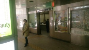 新宿西口鋼板