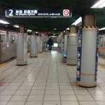 新宿駅から上野駅へのアクセス。確実に行ける方法を紹介します。
