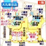 東京駅から銀座千疋屋へのアクセス。おすすめの行き方は!
