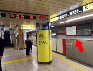 丸ノ内線銀座駅