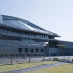 東京駅から東京体育館へのアクセス。おすすめの行き方は?