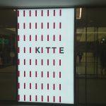 東京駅からキッテ(KITTE)へのアクセス。迷わず行ける方法は?