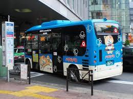 ハチ公バス乗り場