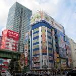 東京駅から秋葉原駅への行き方。おすすめの行き方はこれです!!