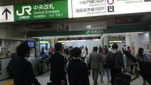 渋谷駅中央改札