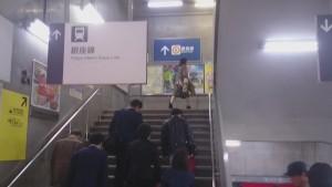 渋谷駅銀座線階段