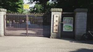 新宿御苑新宿門