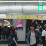 新宿から新大久保へのアクセス。おすすめの行き方を紹介します。