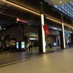 新宿駅から新宿タカシマヤ(高島屋)へのアクセス。この方法なら迷いません!!
