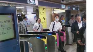 丸ノ内線新宿駅
