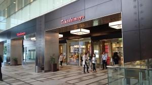 タカシマヤ本店