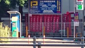新宿御苑 神社