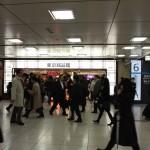 東京駅から蒲田駅への行き方。おすすめの行き方を紹介します。
