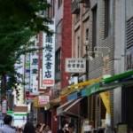 東京駅から神保町駅へのアクセス。おすすめの行き方は?