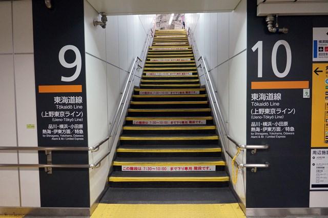 JR東日本:駅構内図(東京駅) -