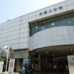 東京駅から 武蔵小杉駅へのアクセス。おすすめの行き方はこれだ!!