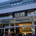 東京駅から吉祥寺駅へのアクセス。迷わず行ける方法はこれです!!