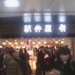 東京駅から浜松町駅へのアクセス。おすすめの行き方はこれです!!