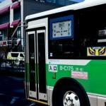 東京駅から浅草へのアクセス。バス・タクシーでの行き方は?