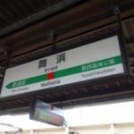 東京ディズニーランドから新宿へのアクセス。おすすめの行き方は?