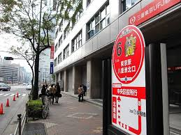 中央区江戸バス