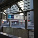 東京駅から麻布十番駅へのアクセス。おすすめの行き方はこれです!!