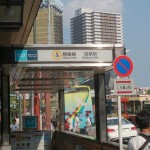 浅草駅からアメ横へのアクセス。おすすめの行き方を紹介します。