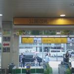 浜松町駅から上野駅・上野公園へのアクセス。おすすめの行き方を紹介します。