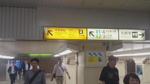 上野 低い通路