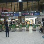 【上野駅乗り換え案内】JRから銀座線・日比谷線・京成線乗り換え方法