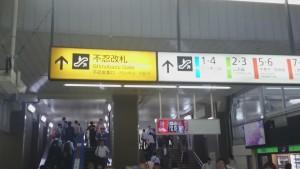 エスカレータ上野