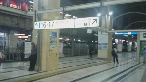 上野 16番線