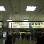 羽田空港から幕張メッセへのアクセス。おすすめの行き方はこれです!!
