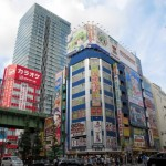 How to Get to Akihabara from Haneda Airport!!