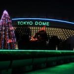 新宿駅から東京ドームへのアクセス。おすすめの行き方はこれです!!