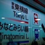 新宿駅から横浜駅へのアクセス。おすすめの行き方はこれです!!