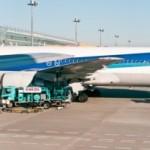 池袋駅から羽田空港へのアクセス。おすすめの行き方はこれです!!