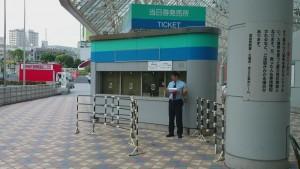 東京ドーム 当日販売
