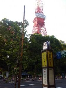 東京タワー前バス停