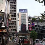 How to get to Ikebukuro Station from Haneda Airport